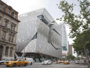 Budynek uczelni Cooper Union (41 Cooper Square)