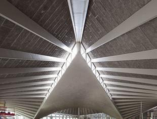 Muzeum Dizajnu w Londynie projektu OMA